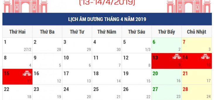 Thông báo lịch nghỉ Lễ Giỗ Tổ Hùng Vương năm 2019